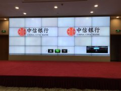 金视天创系列产品应用到中信银行北京总部视频